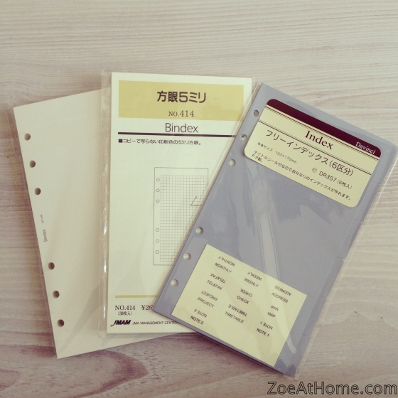 Personal planner plain paper refill Bill Planner for Personal size organisers