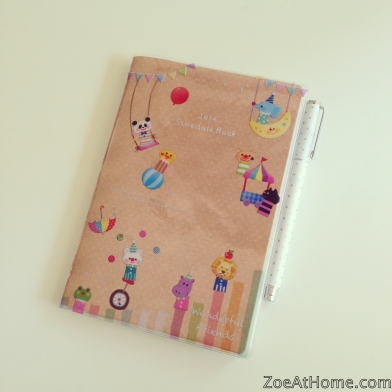 Wonderful Friends Schedule Book 2014 Rakuten