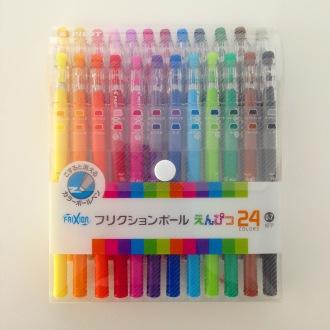 Frixion 24 colour pen set